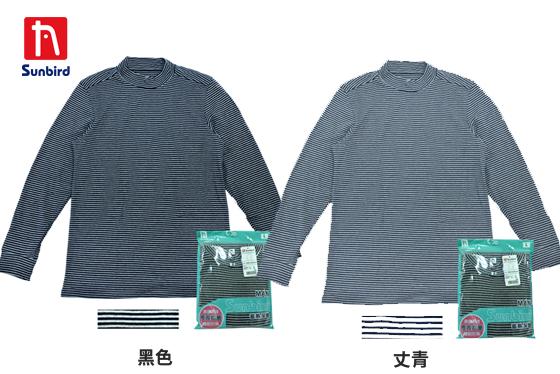 SUNBIRD男半高領條紋衛生衣 3