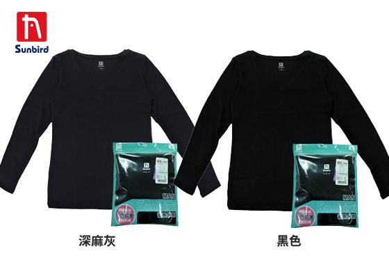 SUNBIRD男V領素面衛生衣 3