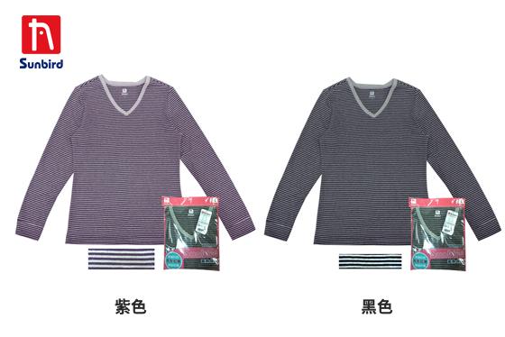 SUNBIRD女V領條紋衛生衣 3